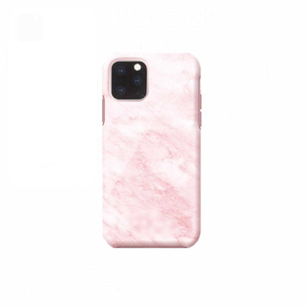 2019 iPhone 5.8 ハイブリッドケース 綺麗目で高級感が漂う 美しい大理石調デザインケース/Marble series case