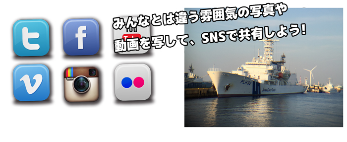 iPhone6用の大口径望遠カメラレンズと165°の超広角 ExoLensの画像