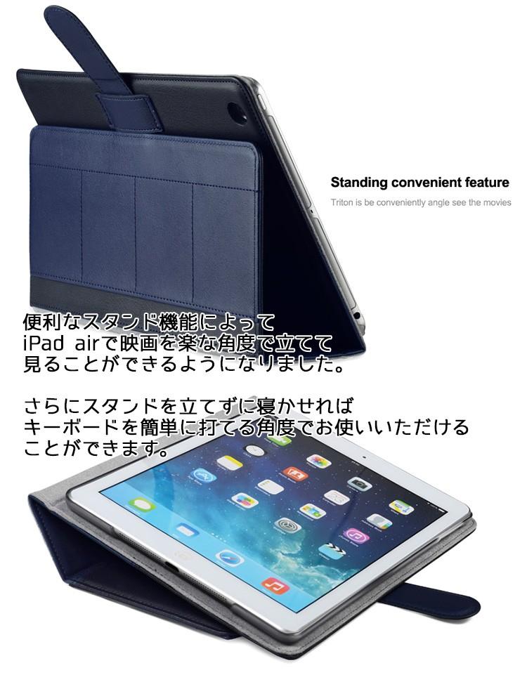 ipad,air.mini2,ケース,保護フィルム,手帳型,人気,ブランド